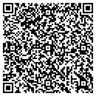 QR-код с контактной информацией организации ЛЮБЛИНО