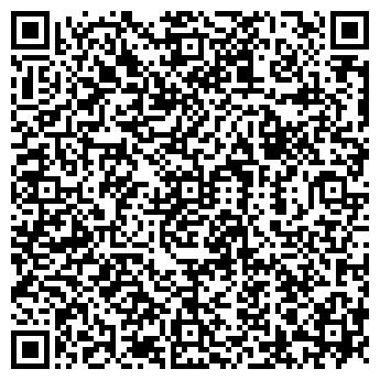 QR-код с контактной информацией организации БИРЮСА