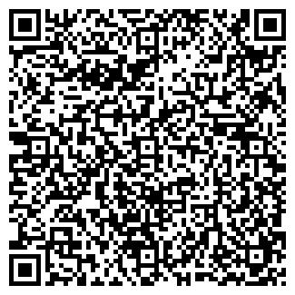 QR-код с контактной информацией организации АЛЛО-АВТО