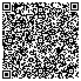 QR-код с контактной информацией организации НИЖНИЕ ПОЛЯ