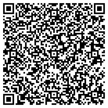 QR-код с контактной информацией организации ТАКСИ-ВОЯЖ