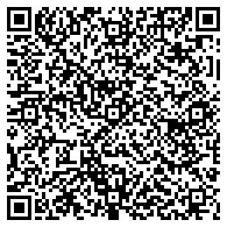 QR-код с контактной информацией организации СЕМАШКО