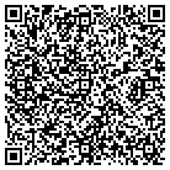 QR-код с контактной информацией организации УЛИЦА ГОЛОВАЧЁВА
