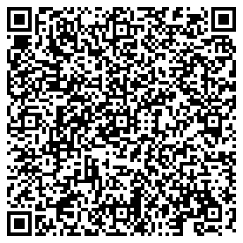 QR-код с контактной информацией организации АВТОХОЛДИНГ