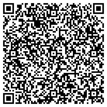 QR-код с контактной информацией организации ИНТАКТО