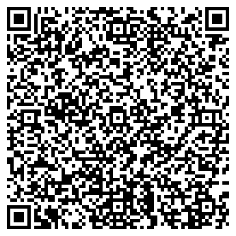 QR-код с контактной информацией организации СМ-ТРАНС