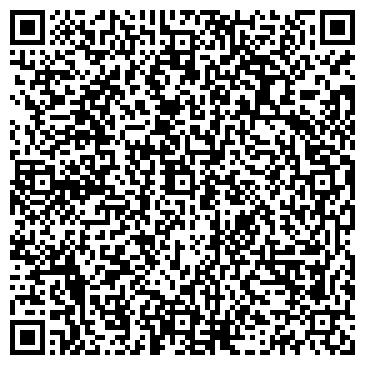 QR-код с контактной информацией организации УРАЛЬСКАЯ ТРАНСПОРТНАЯ КОМПАНИЯ