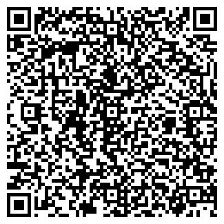 QR-код с контактной информацией организации ЭРГОН