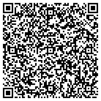 QR-код с контактной информацией организации ПРОМЖЕЛДОРТРАНС