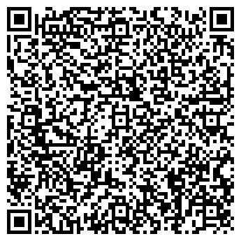QR-код с контактной информацией организации СПЕЙССТАЙЛ