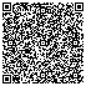 QR-код с контактной информацией организации ЭВРОМЕКС-ТРАНС