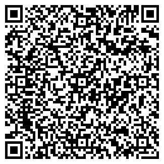 QR-код с контактной информацией организации ООО ТОРТЛЕНД