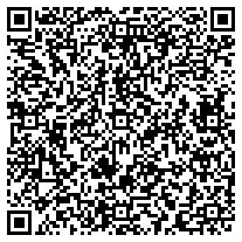 QR-код с контактной информацией организации ООО ПИЦЦА ФАИНД ПТФ