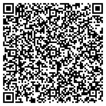 QR-код с контактной информацией организации ЗАО ОРГКРОВЛЯ-2