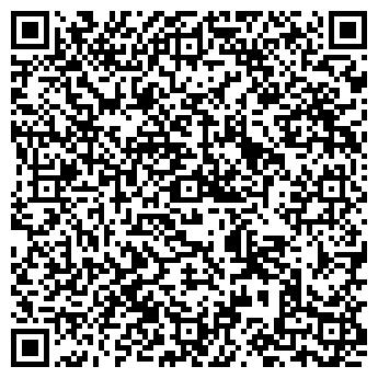 QR-код с контактной информацией организации САДЫ СЕМИРАМИДЫ