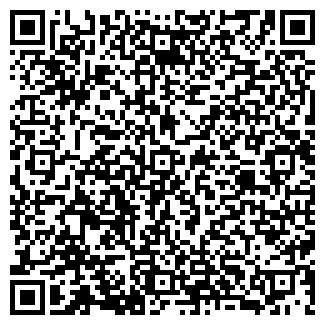 QR-код с контактной информацией организации ПЛАМЯ
