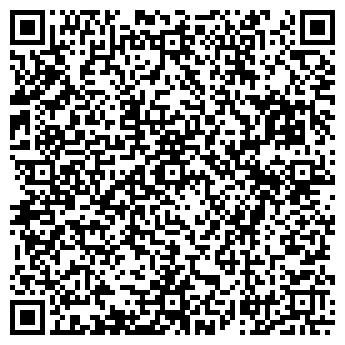 QR-код с контактной информацией организации МГУП МОСВОДОКАНАЛ