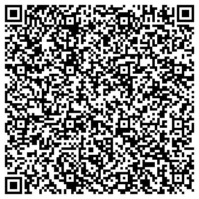 QR-код с контактной информацией организации Управление капитального строительства гидротехнических сооружений