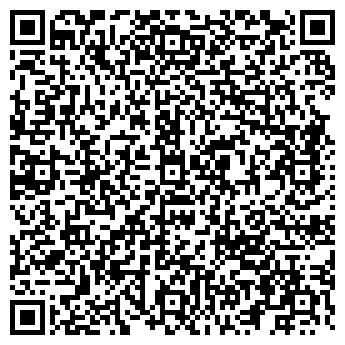QR-код с контактной информацией организации Предприятие № 1