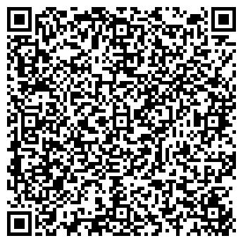QR-код с контактной информацией организации ЗАО КОМСЕРВИС СКО