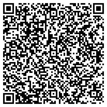 QR-код с контактной информацией организации АЛЬПАРИ ГРУП