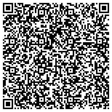 """QR-код с контактной информацией организации ООО """"Стройпромсервис"""""""