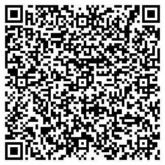 QR-код с контактной информацией организации ООО СТРОЙМОНОЛИТ