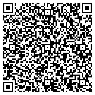 QR-код с контактной информацией организации ОАО ЦЕМДЕКОР