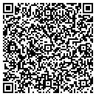 QR-код с контактной информацией организации ООО ГЕФЕСТ-ПРОФИ