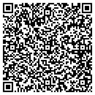 QR-код с контактной информацией организации КРАСНАЯ ПАХРА