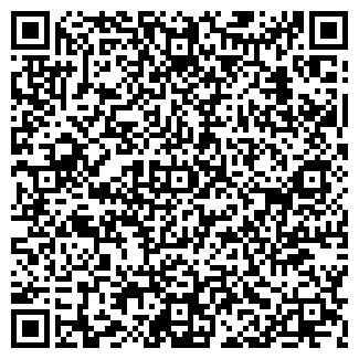 QR-код с контактной информацией организации ПЛАНЕТА