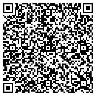 QR-код с контактной информацией организации ПОДОЛЬЕ