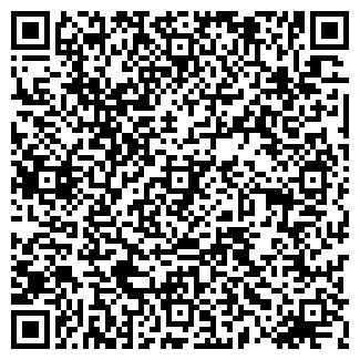 QR-код с контактной информацией организации КЪЮЛИТИ