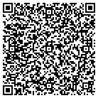 QR-код с контактной информацией организации ПРОФОНД