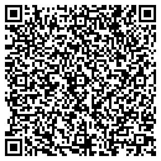 QR-код с контактной информацией организации НАКАЛ