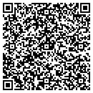 QR-код с контактной информацией организации ДУБРОВИЦЫ