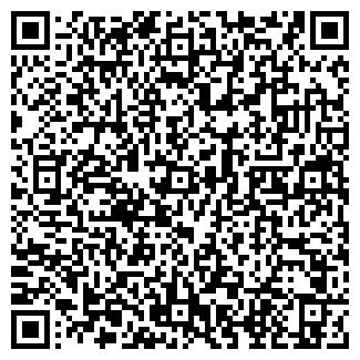 QR-код с контактной информацией организации ООО ЭКСТРА ФОРЕСТ