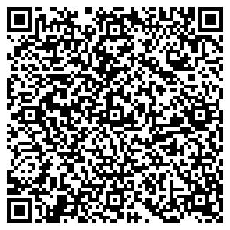 QR-код с контактной информацией организации ООО СЕРДИКС