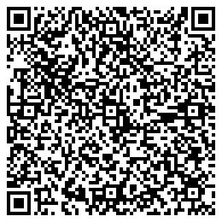 QR-код с контактной информацией организации ОАО ЭКСПОКАБЕЛЬ