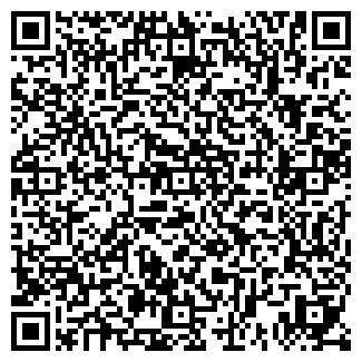 QR-код с контактной информацией организации МИН
