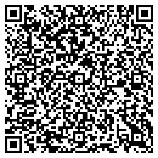 QR-код с контактной информацией организации АВИАТОС