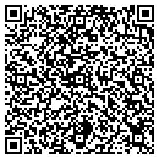 QR-код с контактной информацией организации ЦЕРБЕР-М