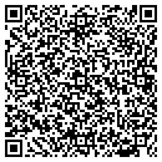 QR-код с контактной информацией организации ДАНИ-ТЕПЛОЦЕНТР