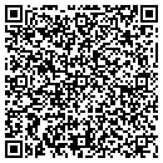 QR-код с контактной информацией организации АМПЕРИЯ