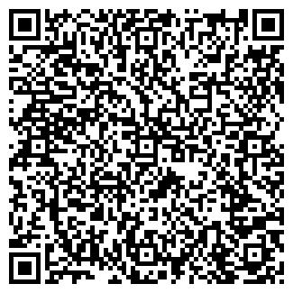 QR-код с контактной информацией организации ОБЕРЕГ-01