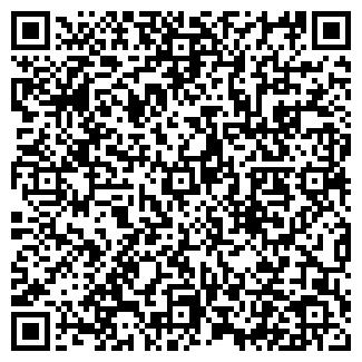 QR-код с контактной информацией организации ПРОМАЛЬЯНС ТД