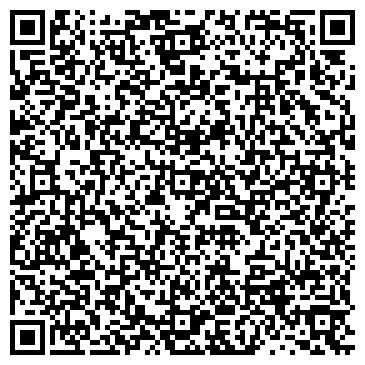 QR-код с контактной информацией организации ООО «Венира»