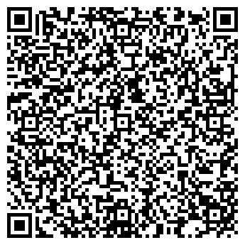 QR-код с контактной информацией организации ЭКОН ТРЕЙД