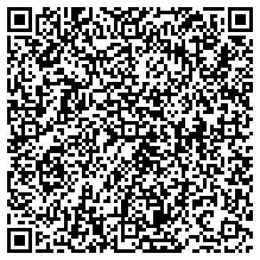 QR-код с контактной информацией организации Кафе «Девичья Башня»