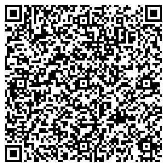 QR-код с контактной информацией организации NAILART STUDIO